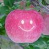 スマイルリンゴ