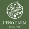 UENO FARM – ようこそ!