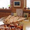 ティールーム トムテ 北海道上川郡東川町の喫茶店+家具工房